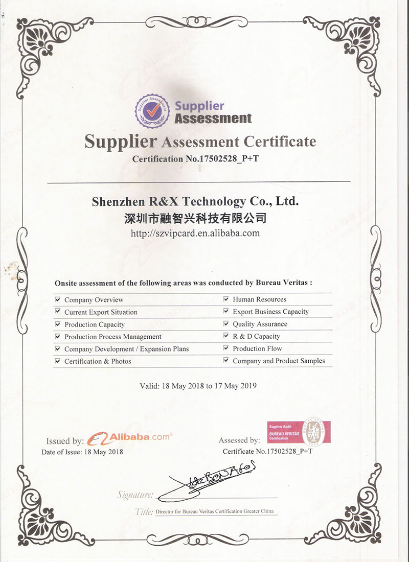 Supplier Assessment Certificate(BV)