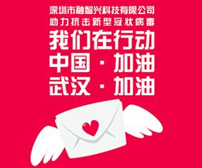 一封来自湖北省广水市的感谢信