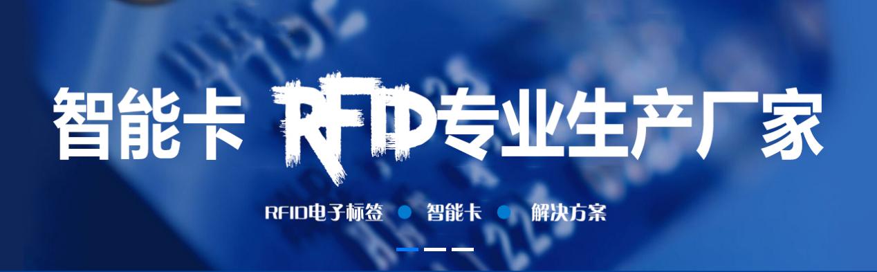 热烈祝贺融智兴科技移动端网站6月11日改版上线!