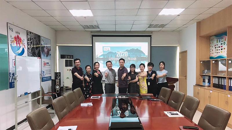 融智兴科技7月初顺利召开部门经理年中总结会议