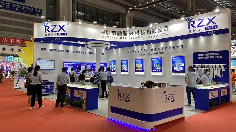 展出第1天,融智兴与您相约2020深圳物联网展会!