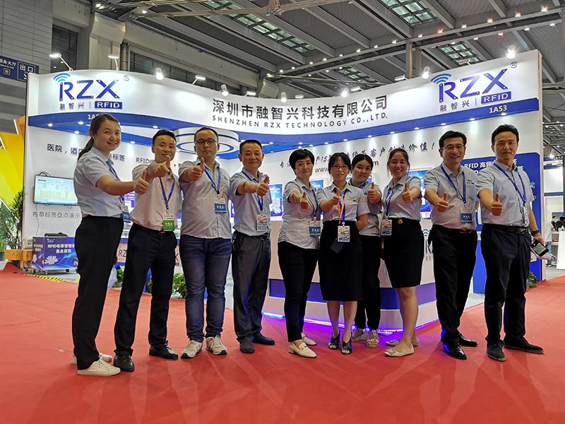热烈祝贺IC卡厂家融智兴科技深圳展会圆满结束!