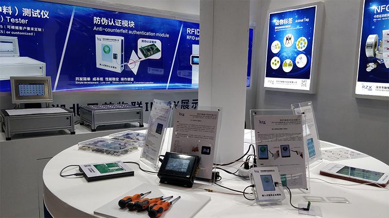 8月展会抢先知:融智兴科技应邀参加2020大安防产业云端博览会