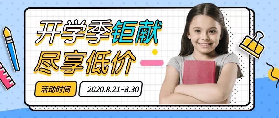 还有5天,智能卡厂家融智兴科技与您相约上海国际水展!