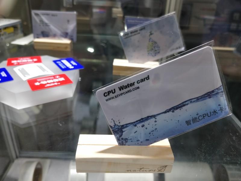 智能CPU水卡