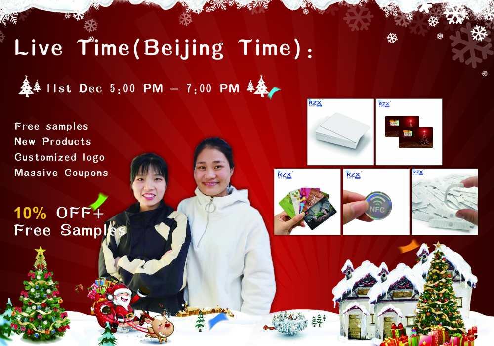 开播通知|12月11日融智兴科技外贸部圣诞节促销活动开播