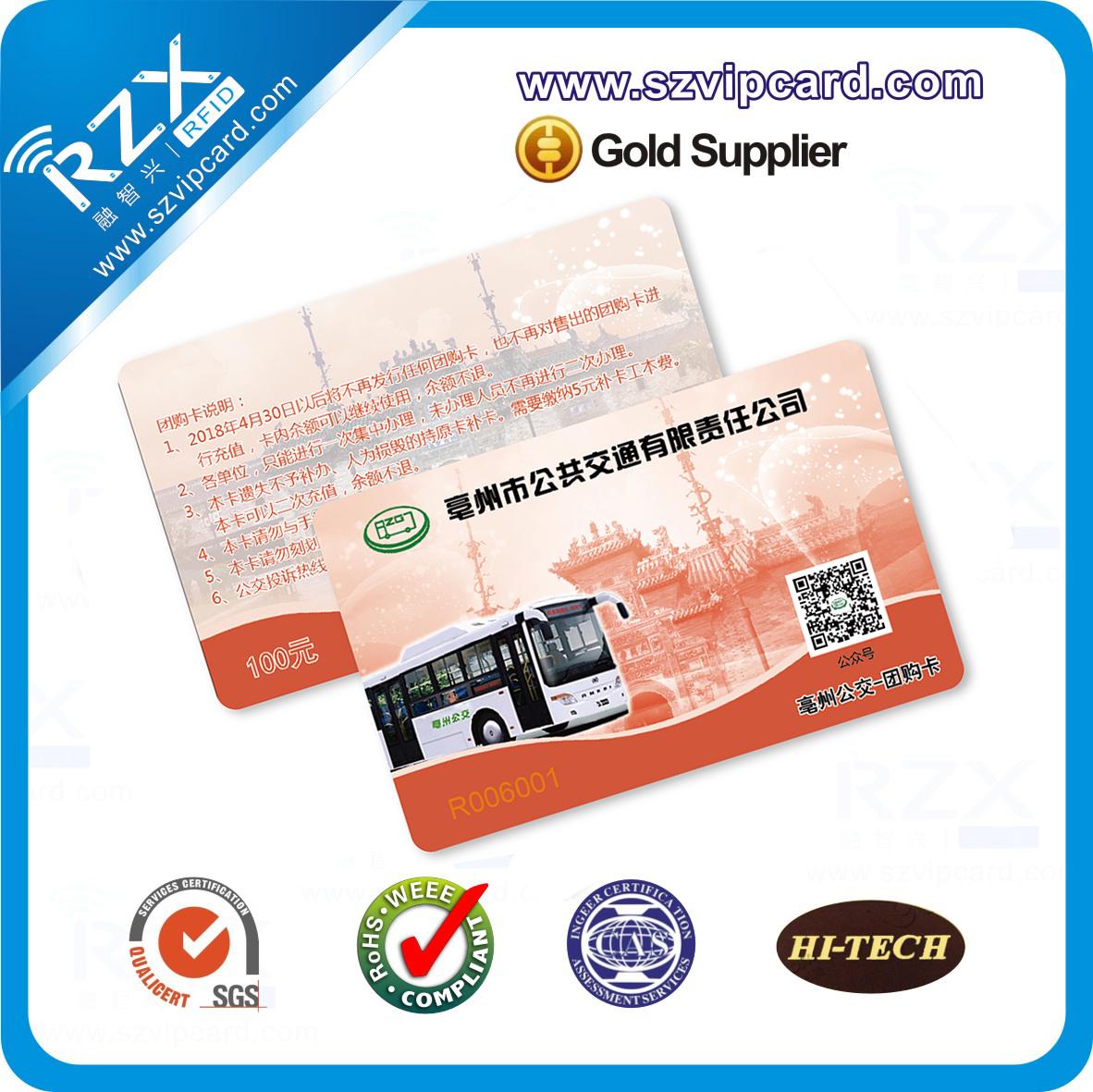 FM1208-10芯片卡