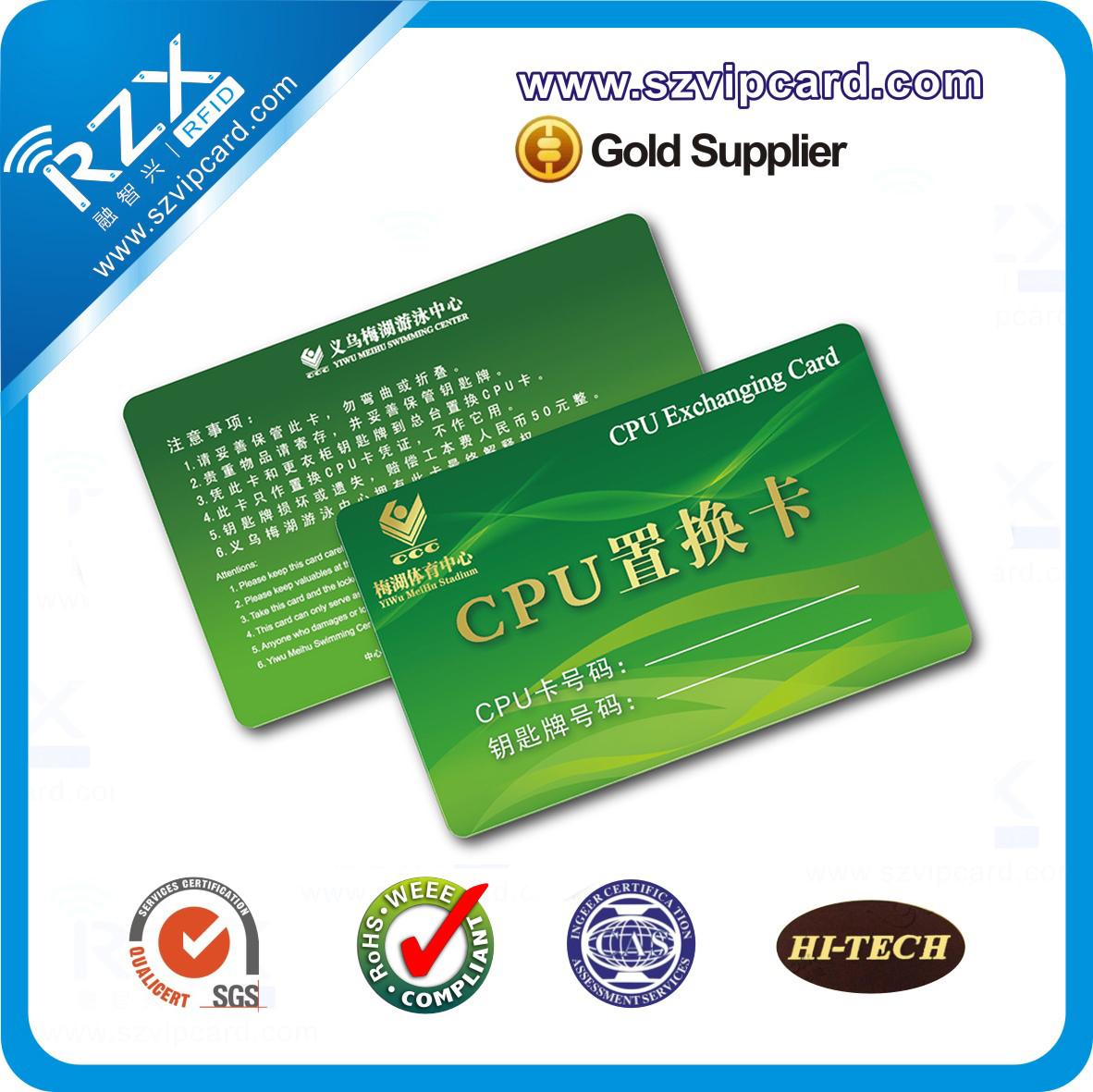 CPU  FM1208-09卡