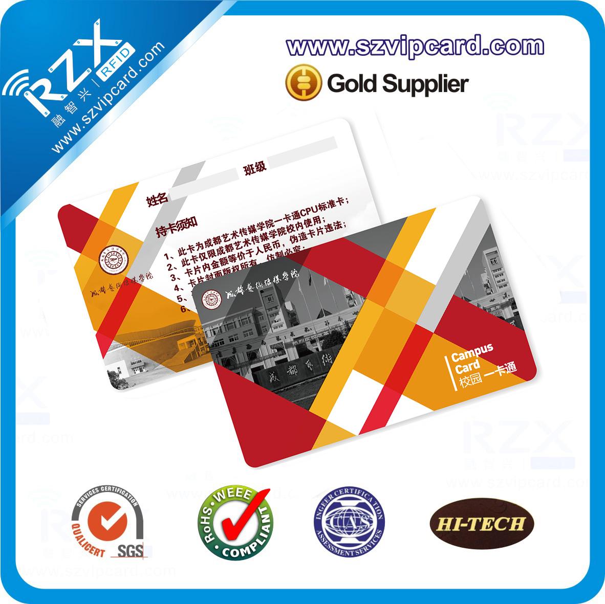 1216-137 CPU芯片卡