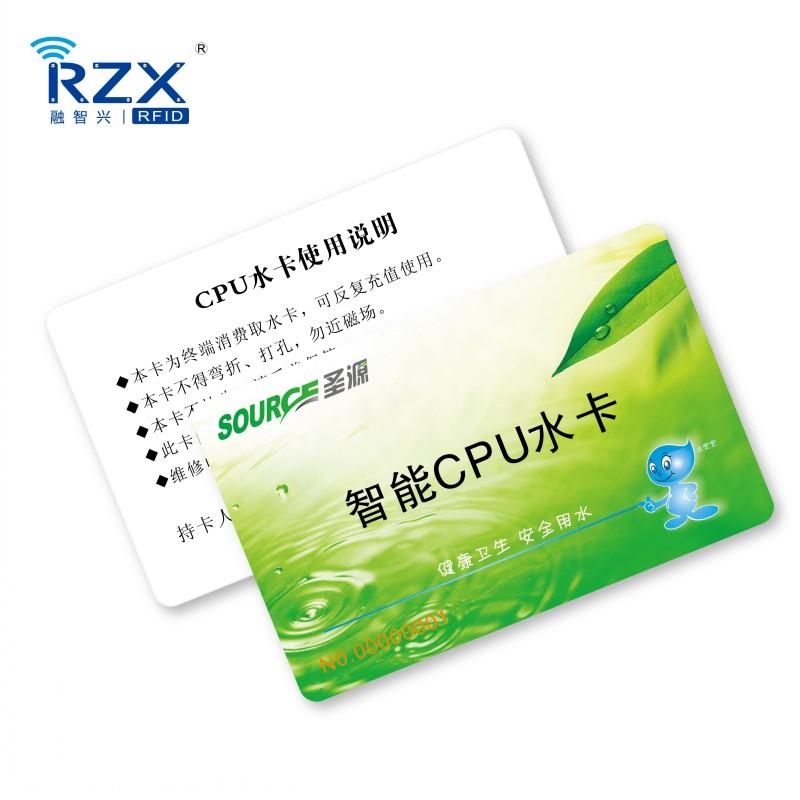 CPU水卡
