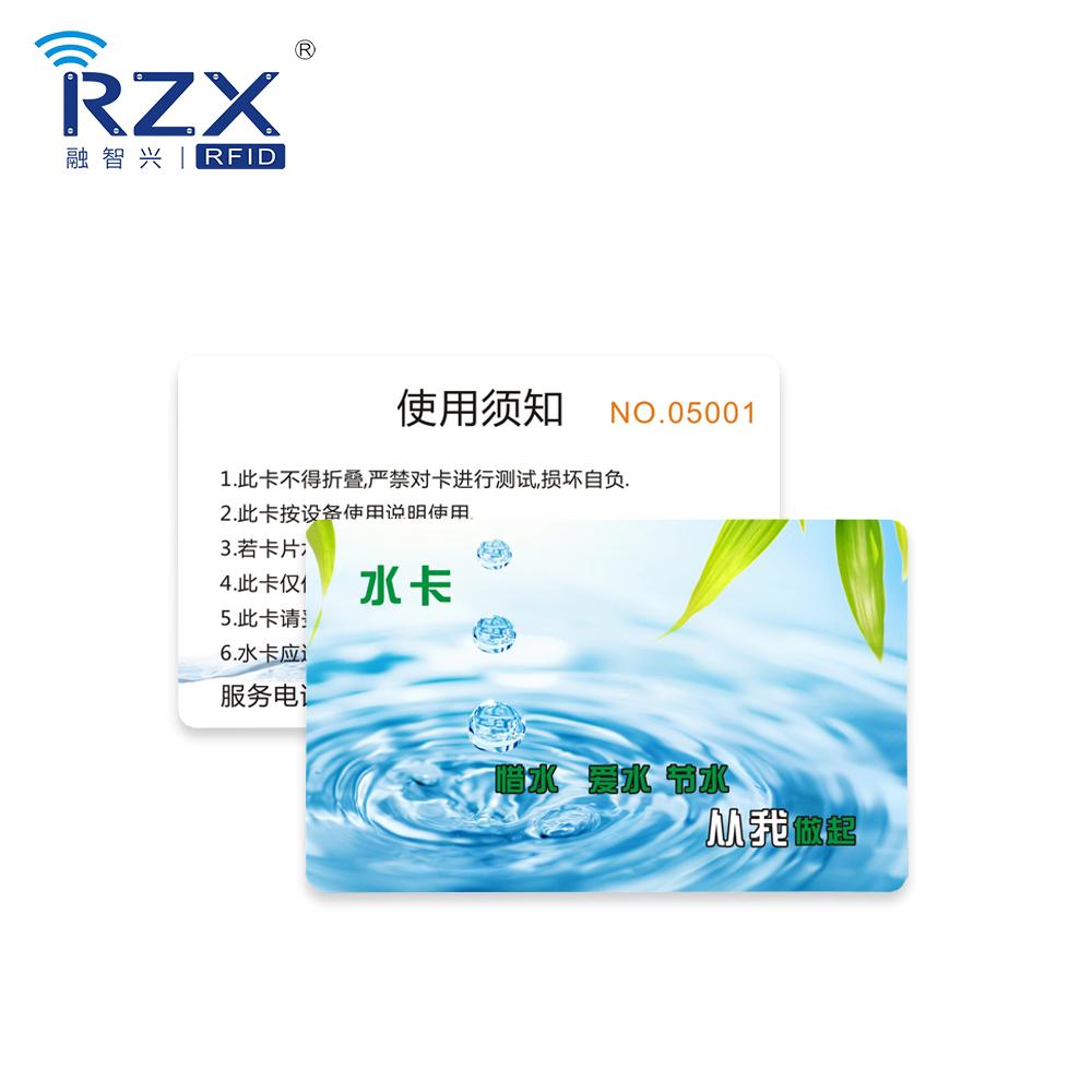CPU水卡定制