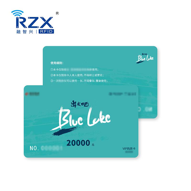 CPU购房会员卡.jpg