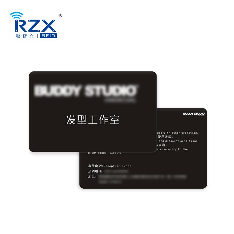 CPU芯片会员卡