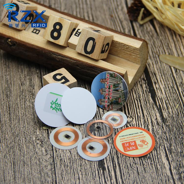 直径IC圆形钱币卡