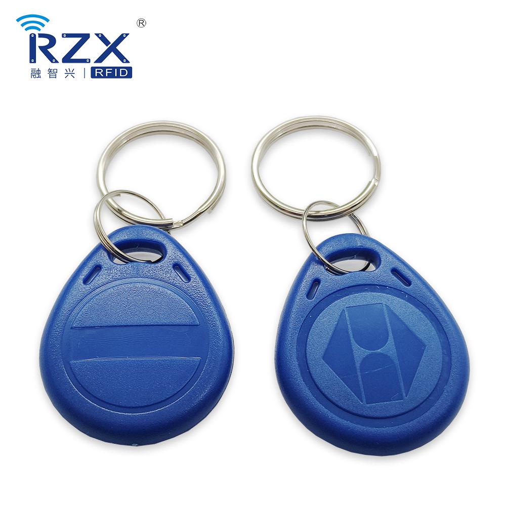 2号钥匙扣