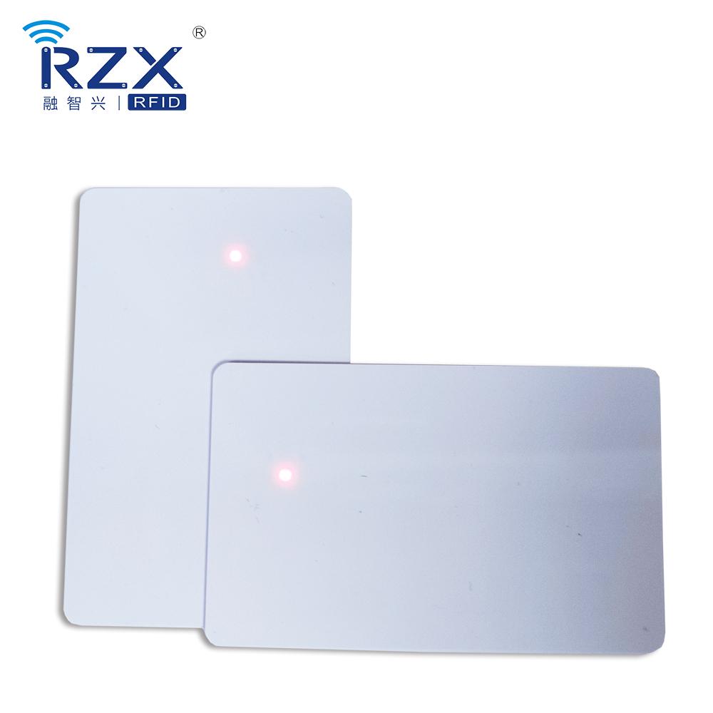 RFID闪灯卡.jpg