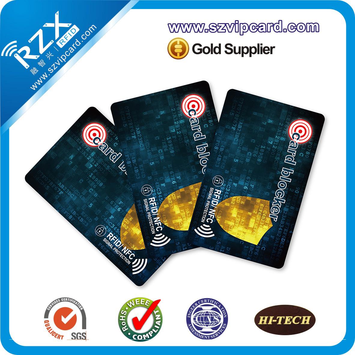 RIFD射频屏蔽卡