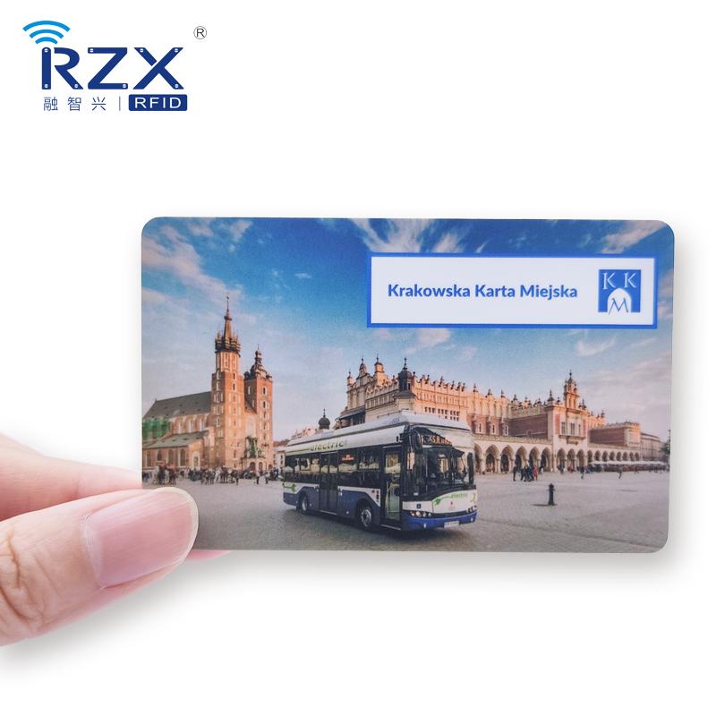 交通卡图片1.jpg