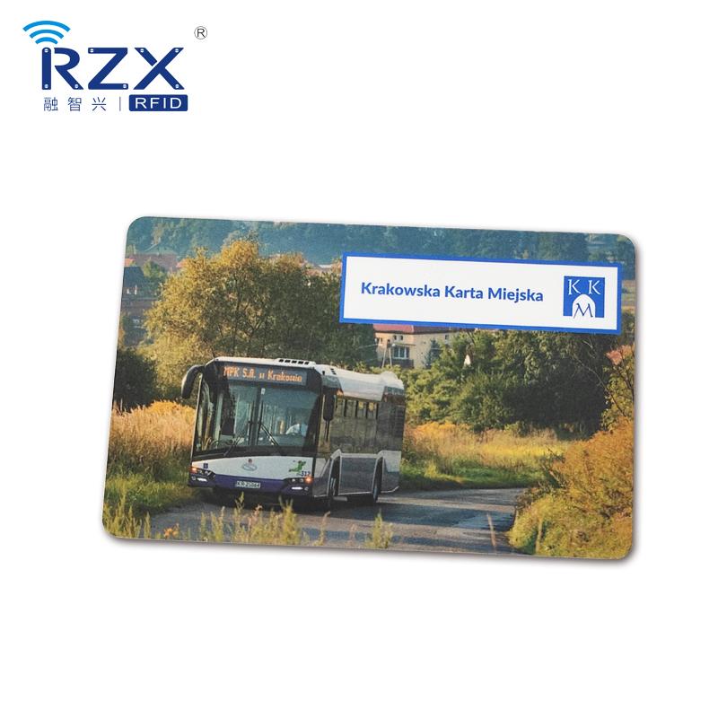 公交卡图片