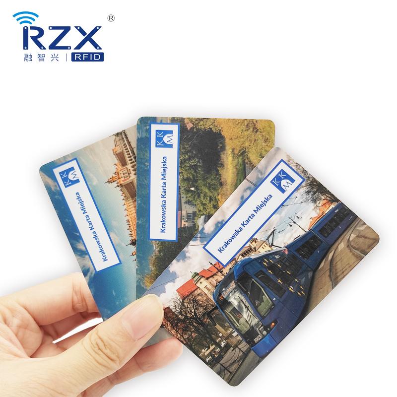 公交卡定制
