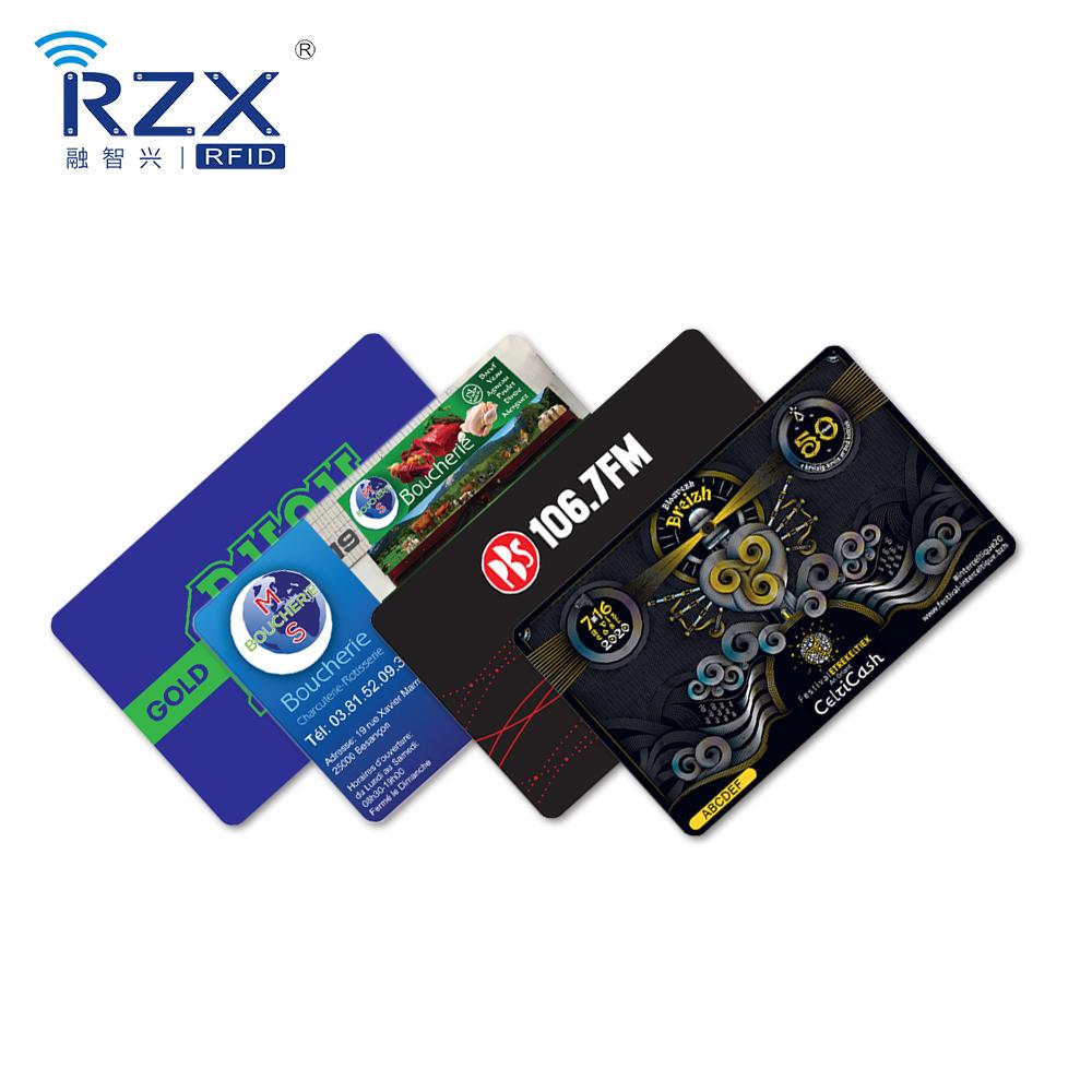 RFID防伪管理卡.jpg
