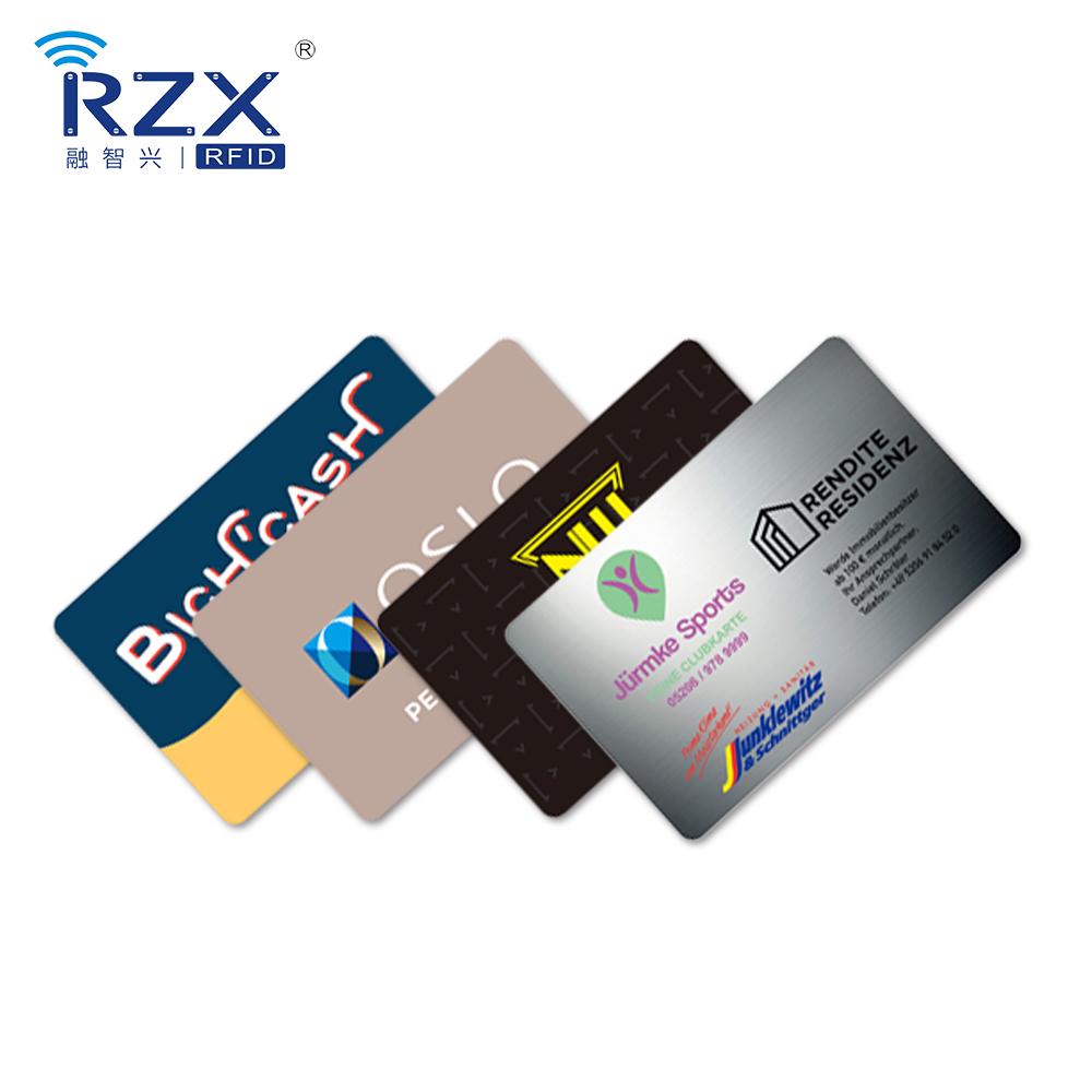 rfid防伪管理卡