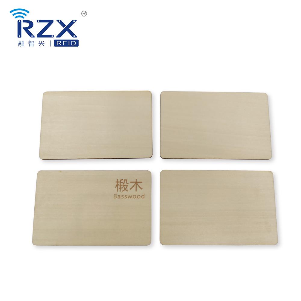 椴木材质卡