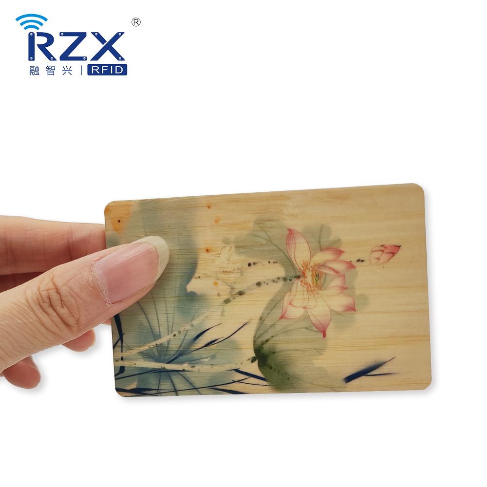 彩色印刷卡 (1).jpg