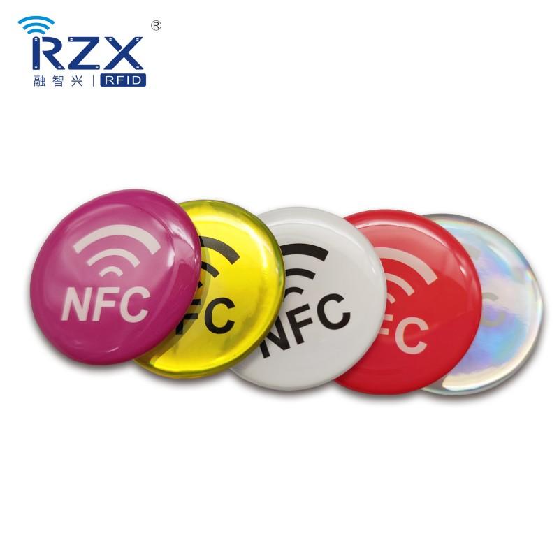 NFC滴胶卡定制