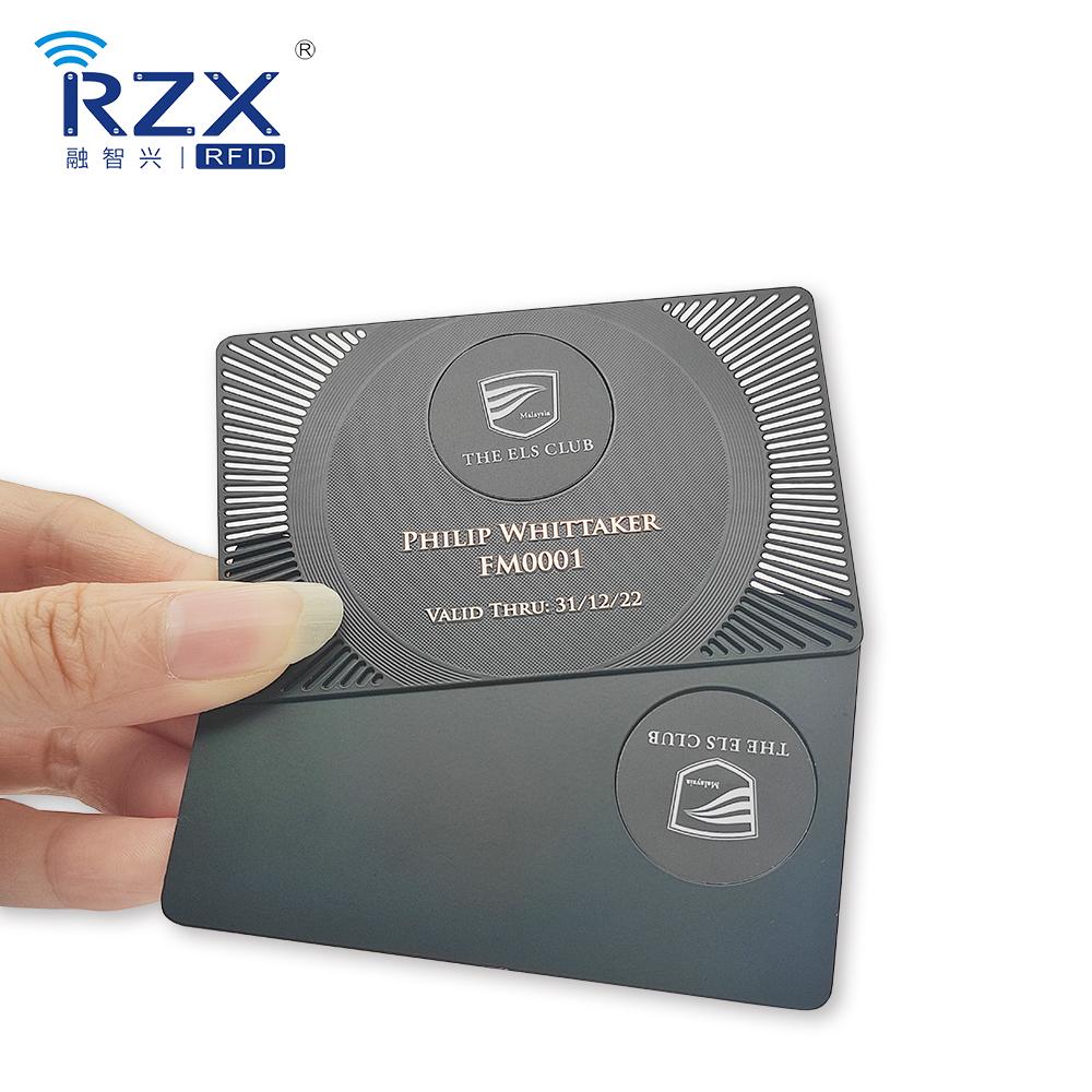 NFC防伪卡