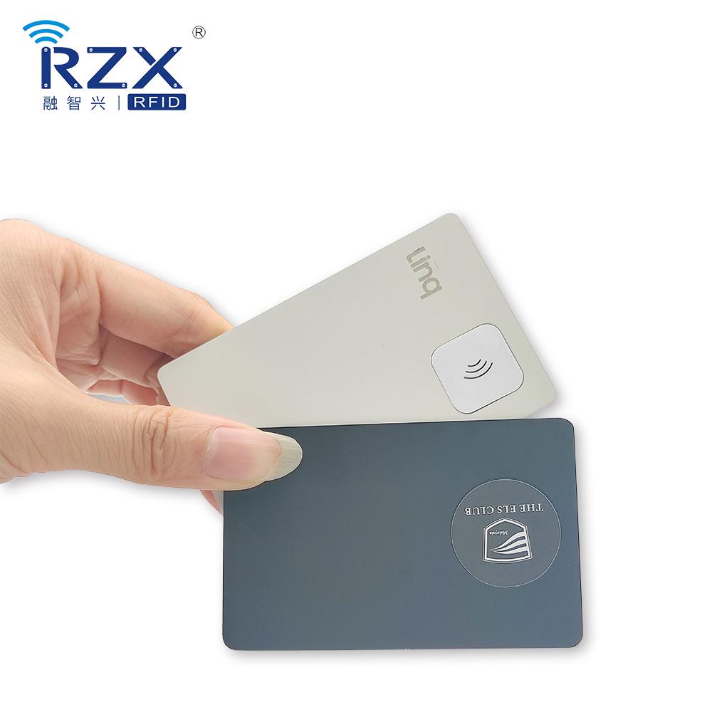 NFC功能金属卡