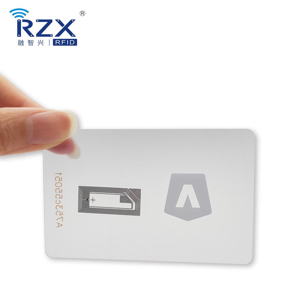 NFC透明卡