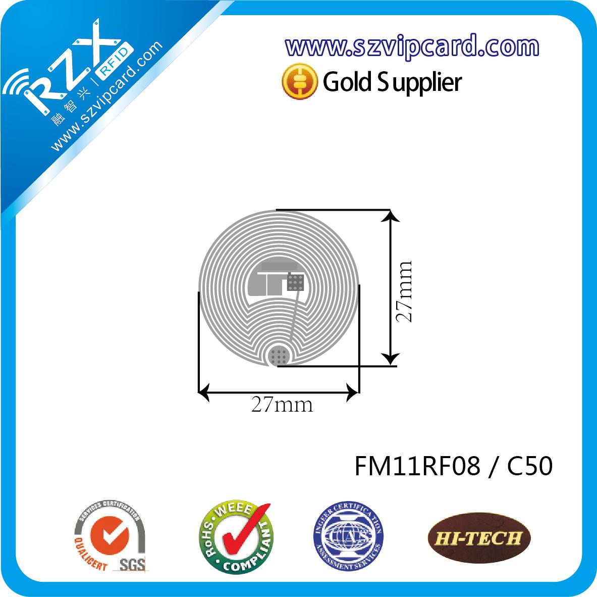 RZX-HW05 高频标签
