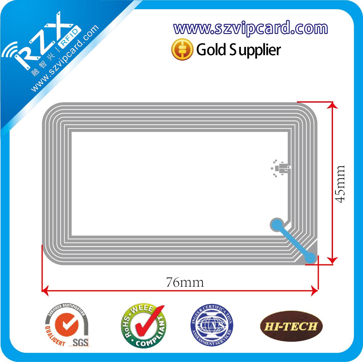 RZX--HW03 HF RFID 高频标签