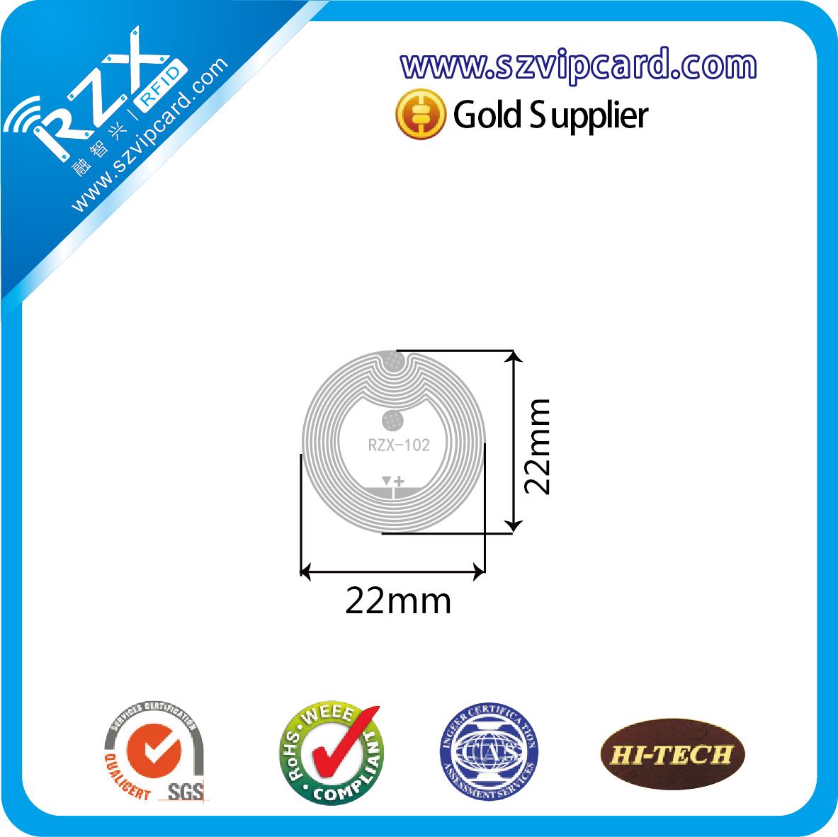 RZX-HW07  高频标签