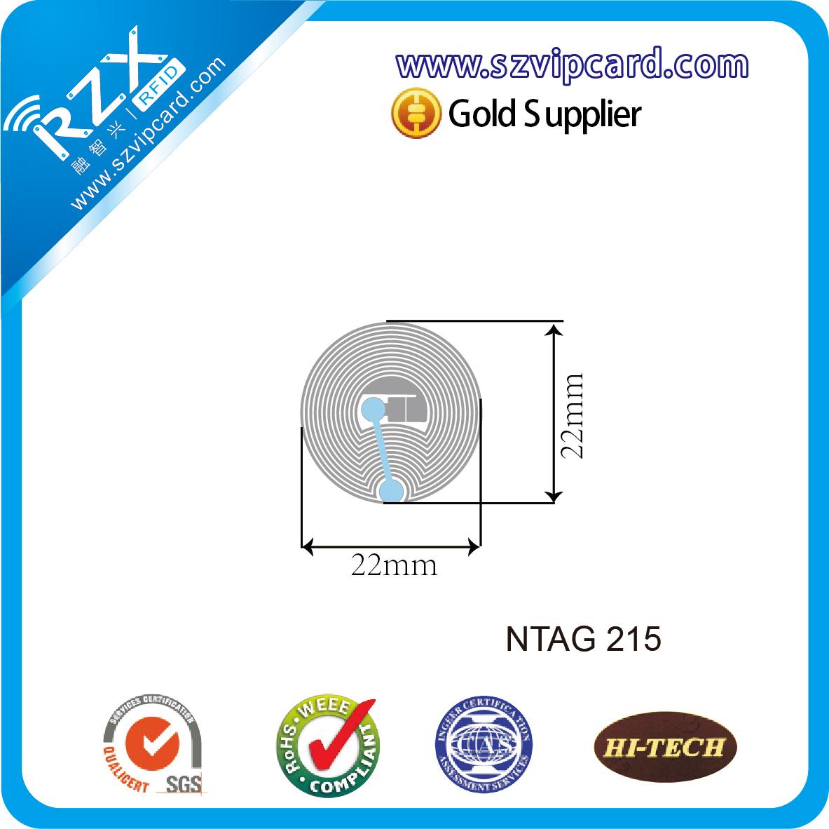 RZX--HW11   高频标签NTAG 215