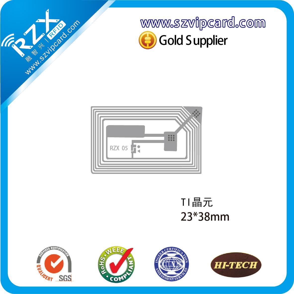 RZX-HW20  高频标签