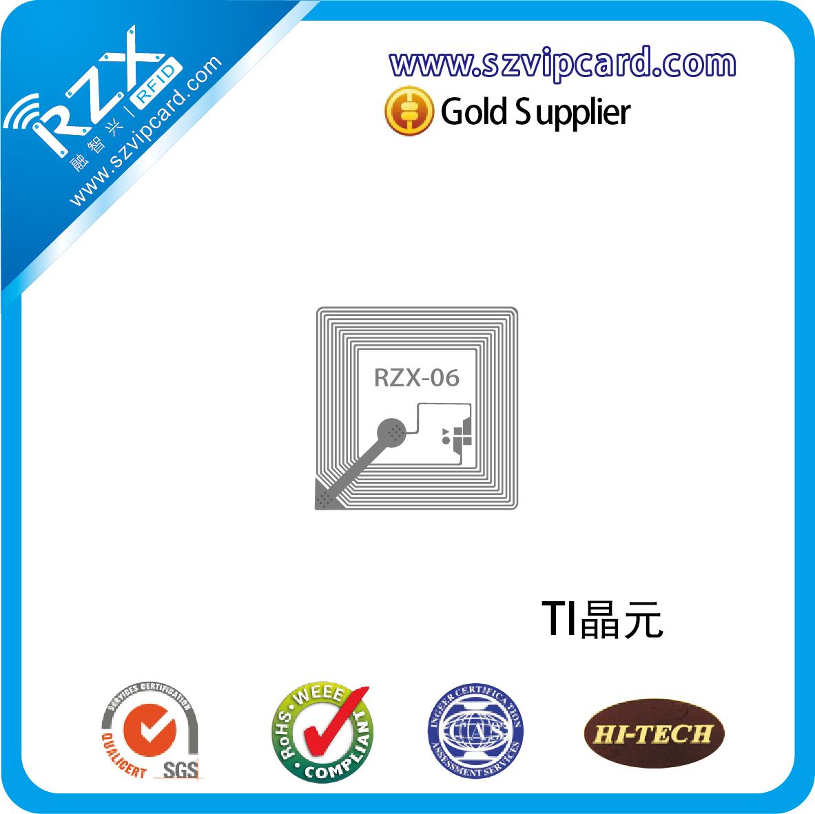 RZX-HW16 高频标签 TI 晶元