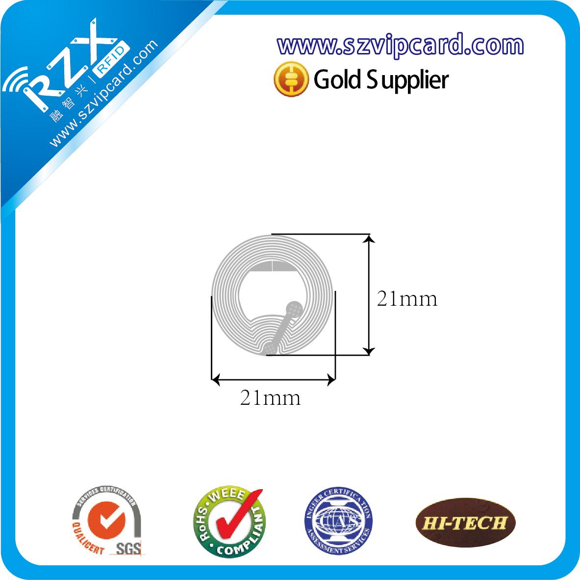 RZX--HW10 高频标签 NTAG 213