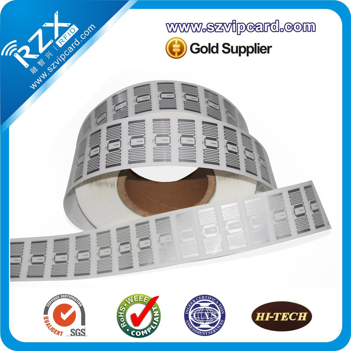 超高频别AR61F  RFID电子标签