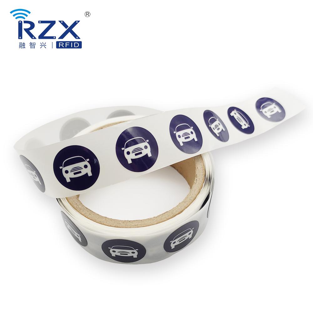 RFID车辆管理彩色印刷标签