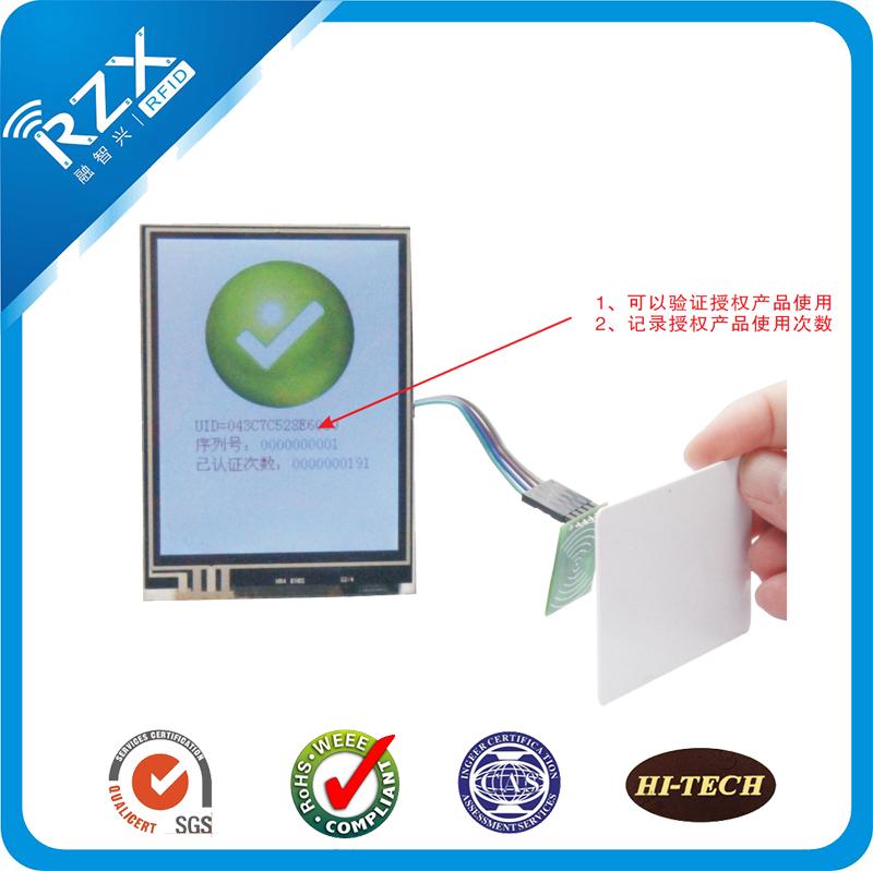 可授权产品使用配图-01.jpg