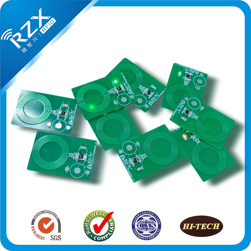 RFID天线定位标签