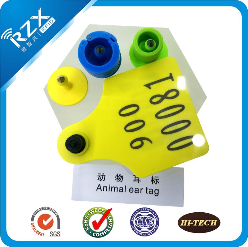 rfid动物标签