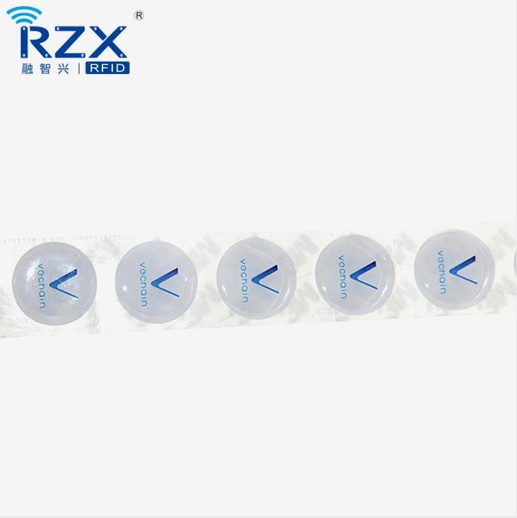 rfid滴胶标签