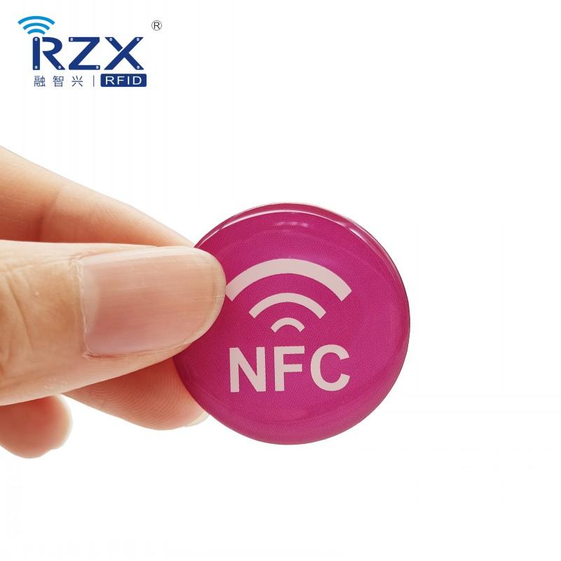 NFC手机社交媒体标签