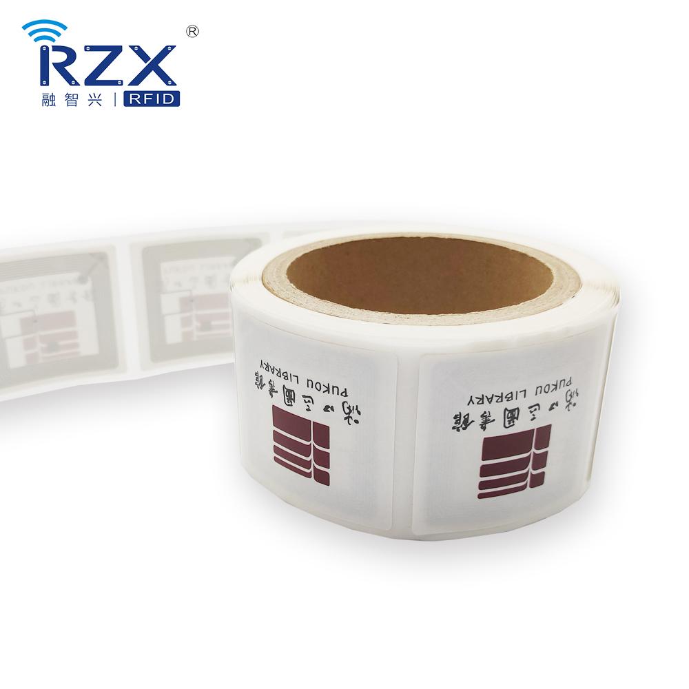 RFID图书管理彩色标签-3.jpg