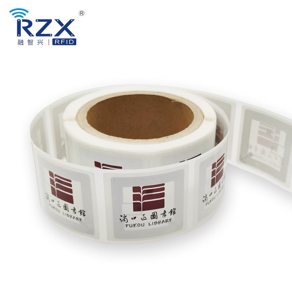 RFID图书管理彩色标签-6.jpg