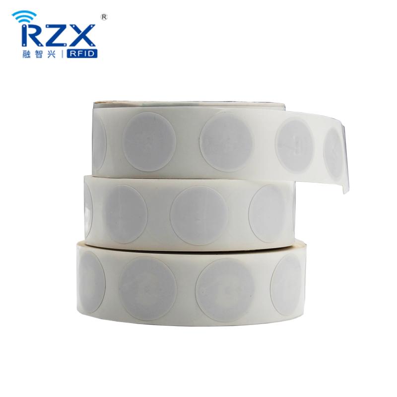 RFID物流管理标签