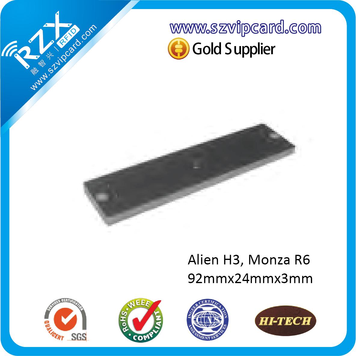 PCB抗金属标签 RZX-UB03
